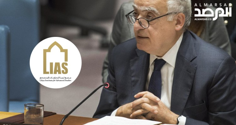 LIAS Open Letter to Salamé: Withdraw Recognition of the Presidential Council and the GNA