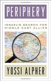 ISRAELI'S PERIPHERY DOCTRINE AND SEARCH FOR MIDDLE EAST ALLIES