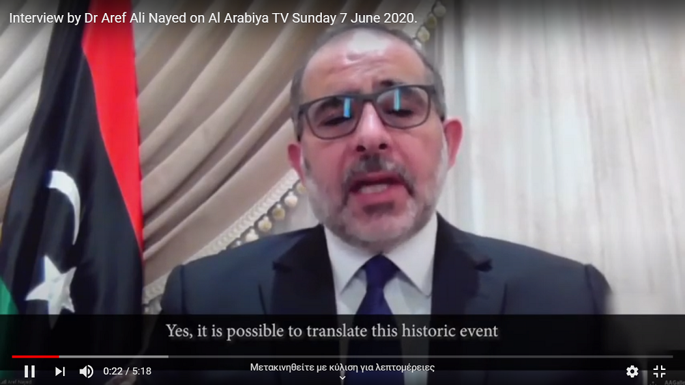 "Interview by Dr Aref Ali Nayed on Al Arabiya TV on the ""Cairo Declaration"" initiative for peace and security in Libya."